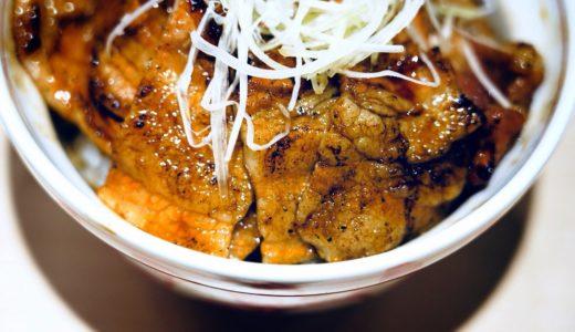 十勝豚丼いっぴん。札幌駅ステラプレイス店。